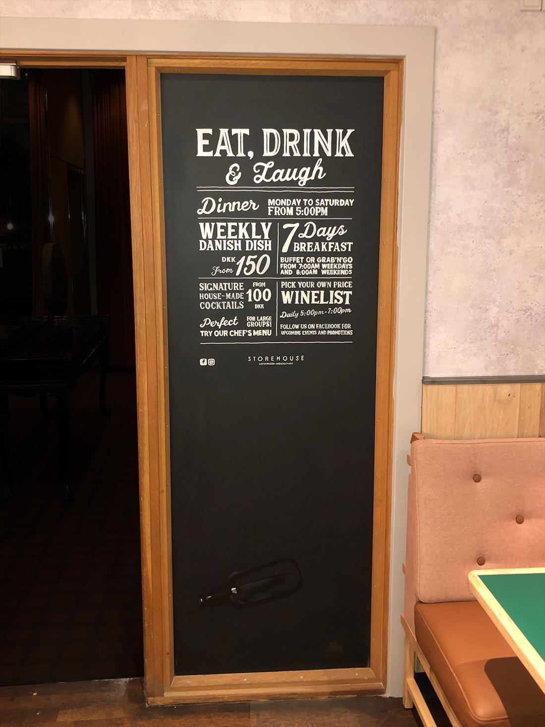 blackboard-art-copenhagen
